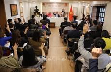 旅居韩国越南人协会为加强越韩两国关系做出贡献