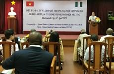 越南与尼日利亚推动经济合作