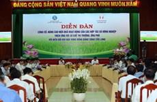 越南九龙江三角洲农业合作社适应市场经济和应对气候变化