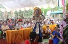 第二次清化省越南人三府祀母信仰节热闹举行