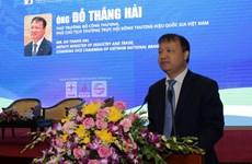 充分发挥越南国家品牌的优势