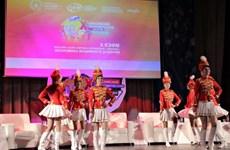 越南参加第10届欧亚青年经济论坛