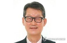 韩联社社长赵成富:希望亚通组织在保护成员通讯社权益起到引领作用