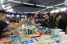 岘港市最具规模的图书节正式开幕