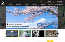 日本著名旅游信息网站新增越语版面