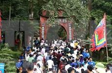 2019年雄王祭祖日与雄王庙会:富寿省接待游客量超过700万人次