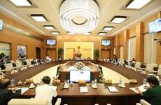 国会常委会第33次会议落下帷幕