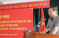 关于旅居国外越南有功者制度政策落实会议在万象举行