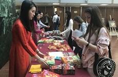 越南文化节在莫斯科国立国际关系学院举行