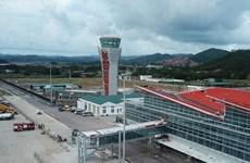 广宁省云屯国际航空港接待游客量超过5.25万人次