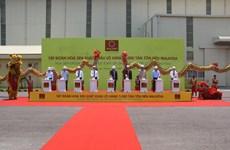 越南莲花瓦楞铁板集团促进对马来西亚出口