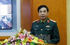 潘文江上将启程出席第八届莫斯科国际安全会议