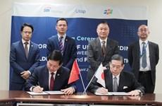 越南FPT集团与日本SBI控股株式会社联合启动零售业绩奖励计划