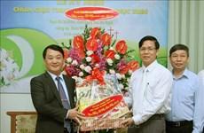 越南北方福音教协会为巩固民族大团结做出贡献