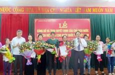 越南向76名老挝人颁发入籍证书