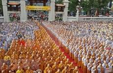 越南祖国阵线中央委员会主席向联合国卫塞节致贺词