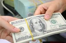 4月25日越盾兑美元中心汇率上涨5越盾