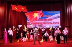 纪念奠边府大捷65周年的电影放映周开幕