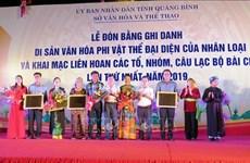 越南中部发牌唱曲艺术UNESCO非物质文化遗产证书授证仪式在广平省举行
