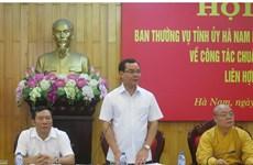越南为2019年联合国卫塞节大典做好了充分的准备工作