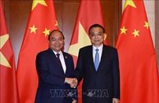 越南政府总理阮春福与中国国务院总理李克强举行会谈