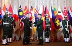 越南接任2020年亚太维和训练中心联盟轮值主席国