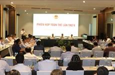 越南国会经济委员会召开第9次全体会议