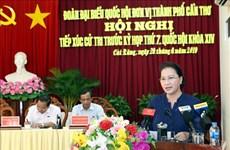 越南国会主席阮氏金银接待芹苴市丰田和丐冷郡选民