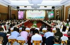 政府副总理王廷惠:乂安省要勇于创新以吸引更多投资资金