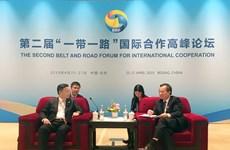 越中加强环境保护和应对气候变化等领域的合作