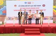 下龙市白斋坊陶瓷浮雕彩色壁画进入越南的纪录