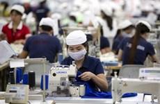 美国和欧盟大量投资金额流入越南南方
