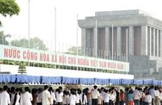 越南5天假期期间胡志明主席陵墓游客到访量4.5万多人次