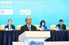 阮春福总理:为私营经济不断发展壮大创造便利条件