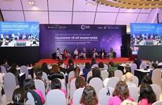 2019年越南私营经济论坛:越南国家副主席邓氏玉盛出席女性企业家论坛