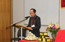 2019年全球越南国祖日活动首次在加拿大举行