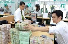 越南政府2019年4月通过债券招标筹集资金达5.43亿美元
