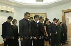 越南原国家主席黎德英吊唁仪式在印度尼西亚等国家举行