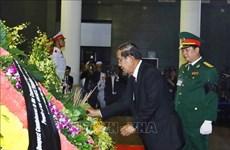 国际友人对原越南国家主席黎德英大将的深厚感情