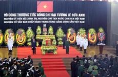 越南各界送别黎德英同志:原越南国家主席黎德英遗体告别仪式在庄严肃穆的气氛中进行