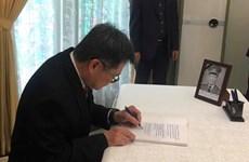 越南驻印尼大使馆为黎德英大将举行吊唁仪式 东盟秘书长前来吊唁