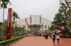 越南各家博物馆将免费开放 响应国际博物馆日