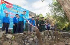 坚江省在土珠岛上兴建祖国旗台