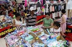 多措并举促进国内市场的购买力