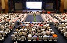 今年前4月广宁省新成立企业数量为700家
