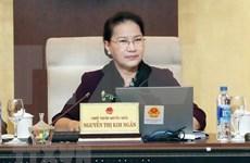 国会常委会第三十四次会议将于8日开幕