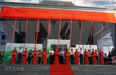 胡志明市新闻中心正式投入运行