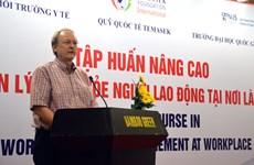 越南与新加坡合作加强员工健康管理 响应劳动卫生安全行动月
