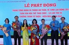 越南各地纷纷举行2019年工人月各项切实活动
