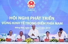 阮春福总理主持南部重点经济区发展会议
